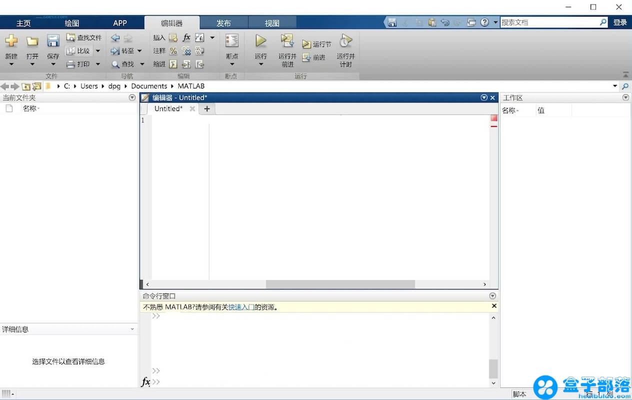 MathWorks MATLAB R2019a for Mac 矩阵实验室中文特别版